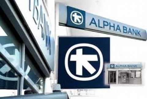 Alpha Bank-Εμπορική: Σε εξέλιξη η λειτουργική ενοποίηση
