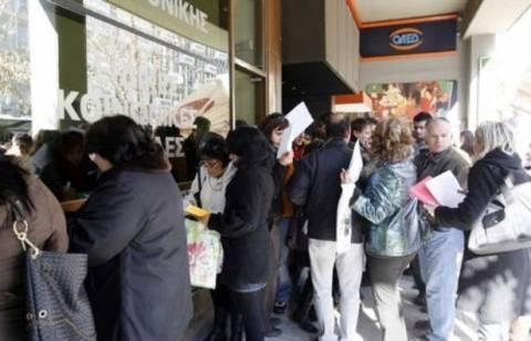 ΚΕΠΕ:Πρόβλεψη για παγκόσμιο ρεκόρ άνω του 30% φέτος στην ανεργία