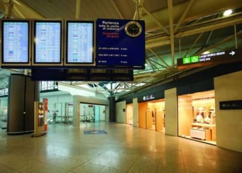 Νεαρός αυτοπυρπολήθηκε μέσα σε αεροδρόμιο