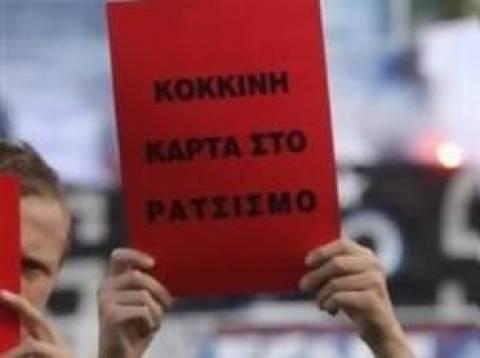 Αντιρατσιστικό συλλαλητήριο στη Θεσσαλονίκη