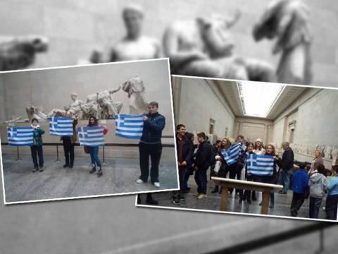Μαθητές σήκωσαν ελληνικές σημαίες μέσα στο Βρετανικό μουσείο