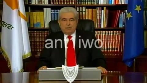 Το αποχαιρετιστήριο διάγγελμα του Χριστόφια στον Κυπριακό λαό