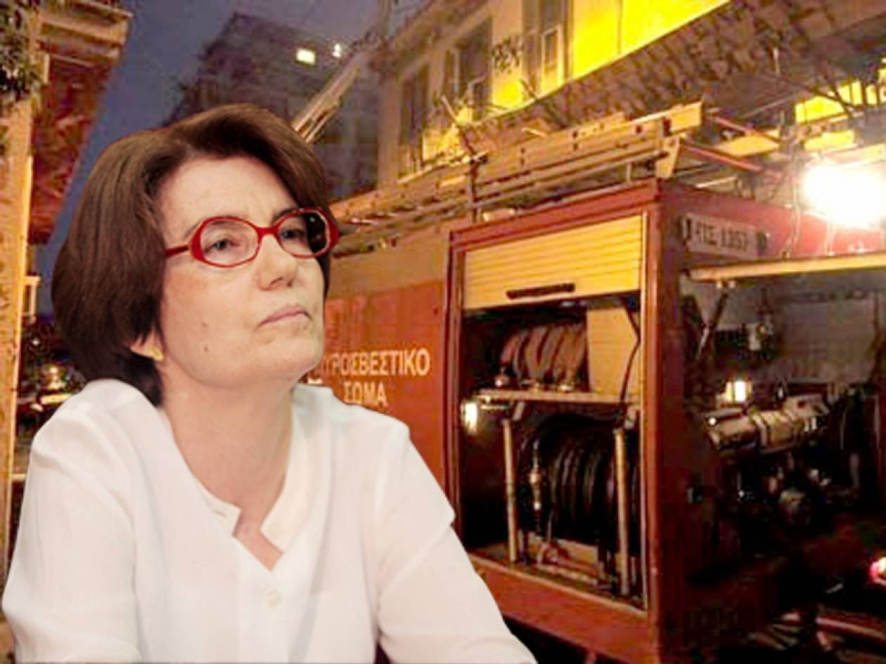 Η φωτιά στον ξενώνα «Αθηνά» και οι πολιτικές ευθύνες της Φ. Σκοπούλη