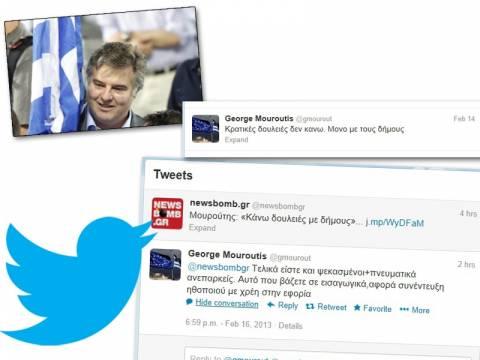 Ο αγενής κ. Μουρούτης απαντά στο Newsbomb.gr μέσω Twitter!