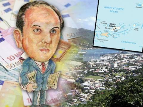 Ο Μιωνής, η Παντελή, τα 550 εκατ. ευρώ και οι offshore στην Τορτόλα…