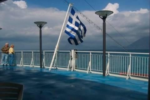Στην Ελλάδα οι μόνοι που... γλιτώνουν τη φορολογία είναι οι εφοπλιστές