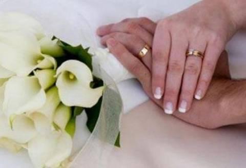 Κόβεται το επίδομα γάμου