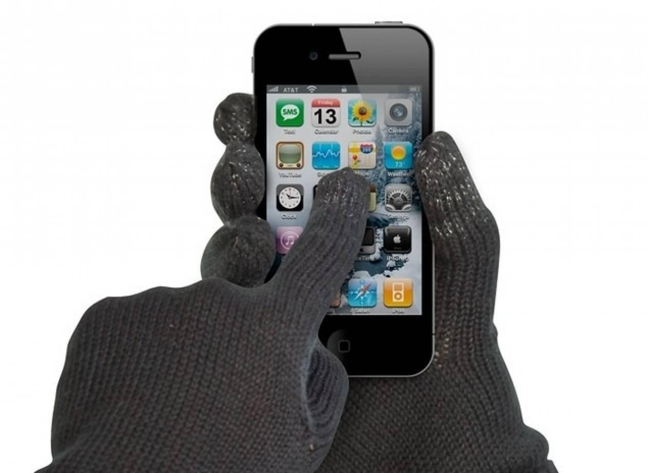 Tips για να προστατέψετε τα gadgets από το κρύο