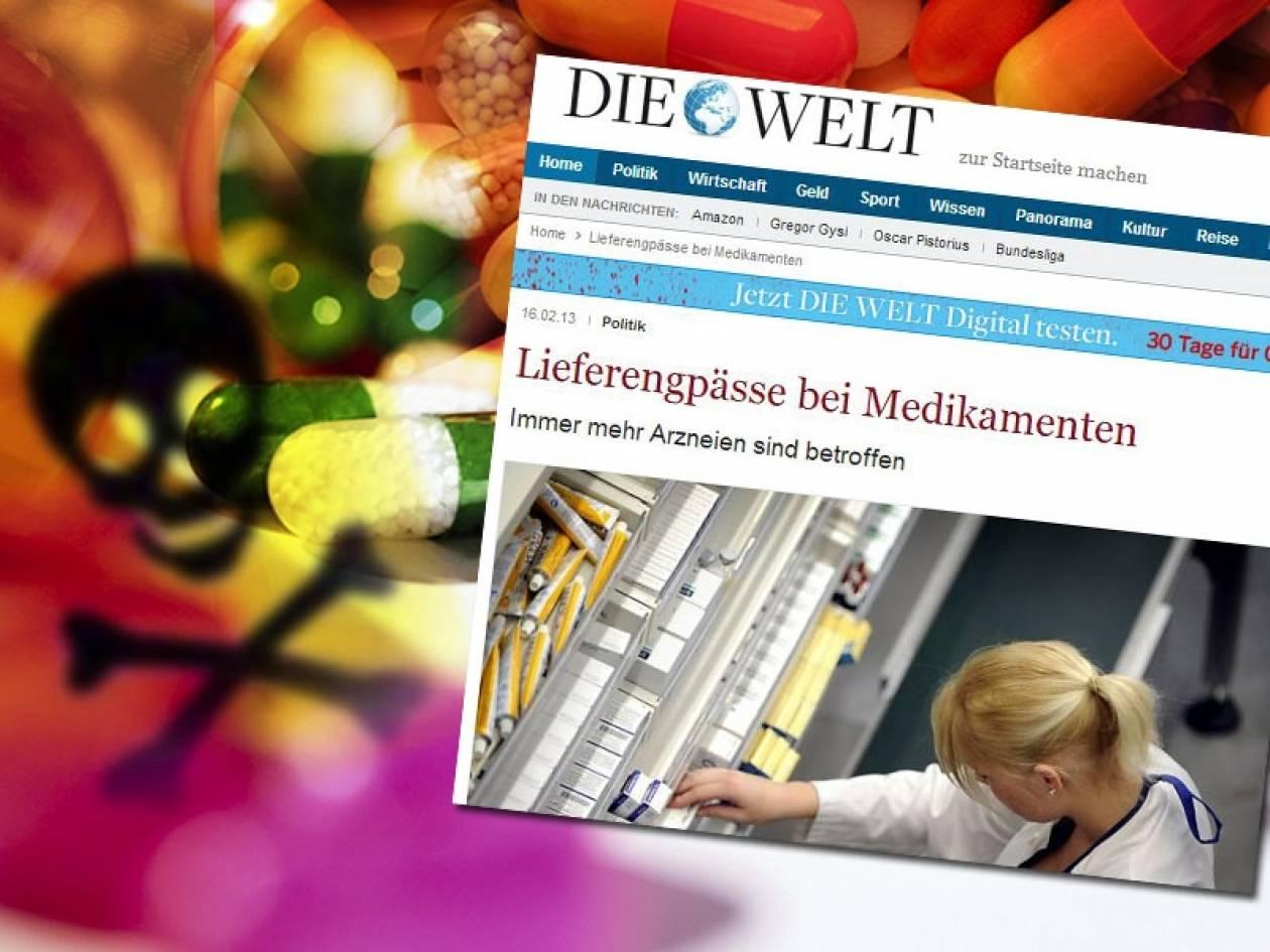 Die Welt: Κίνδυνος-θάνατος τα ανώνυμα γενόσημα!