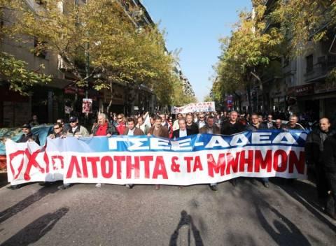 Την Τετάρτη η 24ωρη γενική απεργία της ΓΣΕΕ και ΑΔΕΔΥ