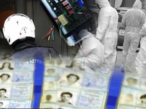 Συνδεσμολογία εκρηκτικών μηχανισμών και πλαστές ταυτότητες στη γιάφκα