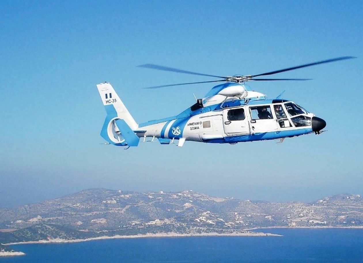 Έσωσαν πέντε αλλοδαπούς με ελικόπτερο του ναυτικού