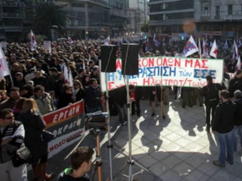 Δείτε LIVE ΕΙΚΟΝΑ από τις πορείες στο κέντρο της Αθήνας