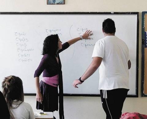 Αύξηση ωρών διδασκαλίας 3-4 ώρες στους εκπαιδευτικούς