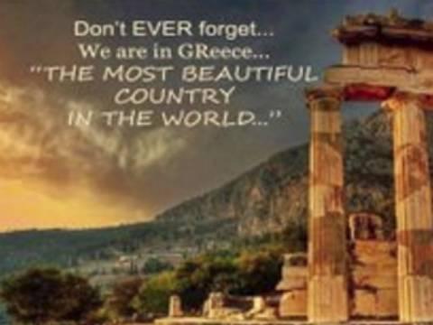 Η φωτό που σαρώνει:Είμαστε στην Ελλάδα, την πιο όμορφη χώρα