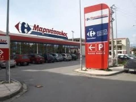 Νέο μοντέλο franchise από τη Μαρινόπουλος ΑΕ