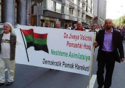 Επερώτηση στην τουρκική Βουλή για τους Πομάκους
