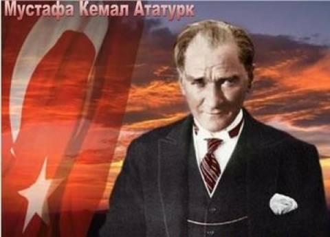 Σκόπια: Διαφωνίες για πορτρέτο του Κεμάλ Ατατούρκ σε σχολείο