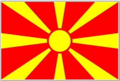 Τα Σκόπια θέλουν να κάνουν παράρτημα πανεπιστημίου στην 'Εδεσσα