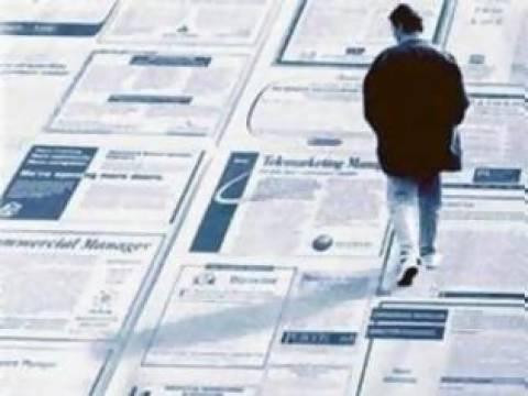 Εκθεση ΤτΕ: Η ανεργία θα αυξηθεί το 2013