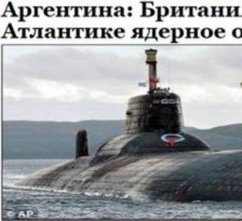 Η Βρετανία μεταφέρει στο Νότιο Ατλαντικό πυρηνικά όπλα