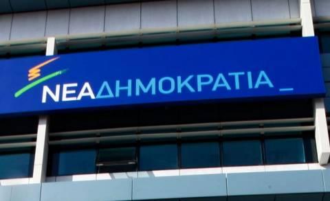 ΝΔ:Στο ΣΥΡΙΖΑ λεφτά υπάρχουν αλλά τα χαλάνε στη μοιρασιά οι συνιστώσες
