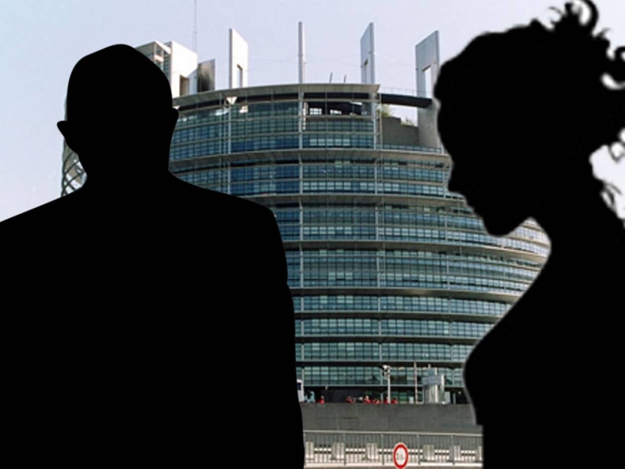 Κόρη Ελληνίδας ευρωβουλευτή διορισμένη σε γραφείο συναδέλφου της