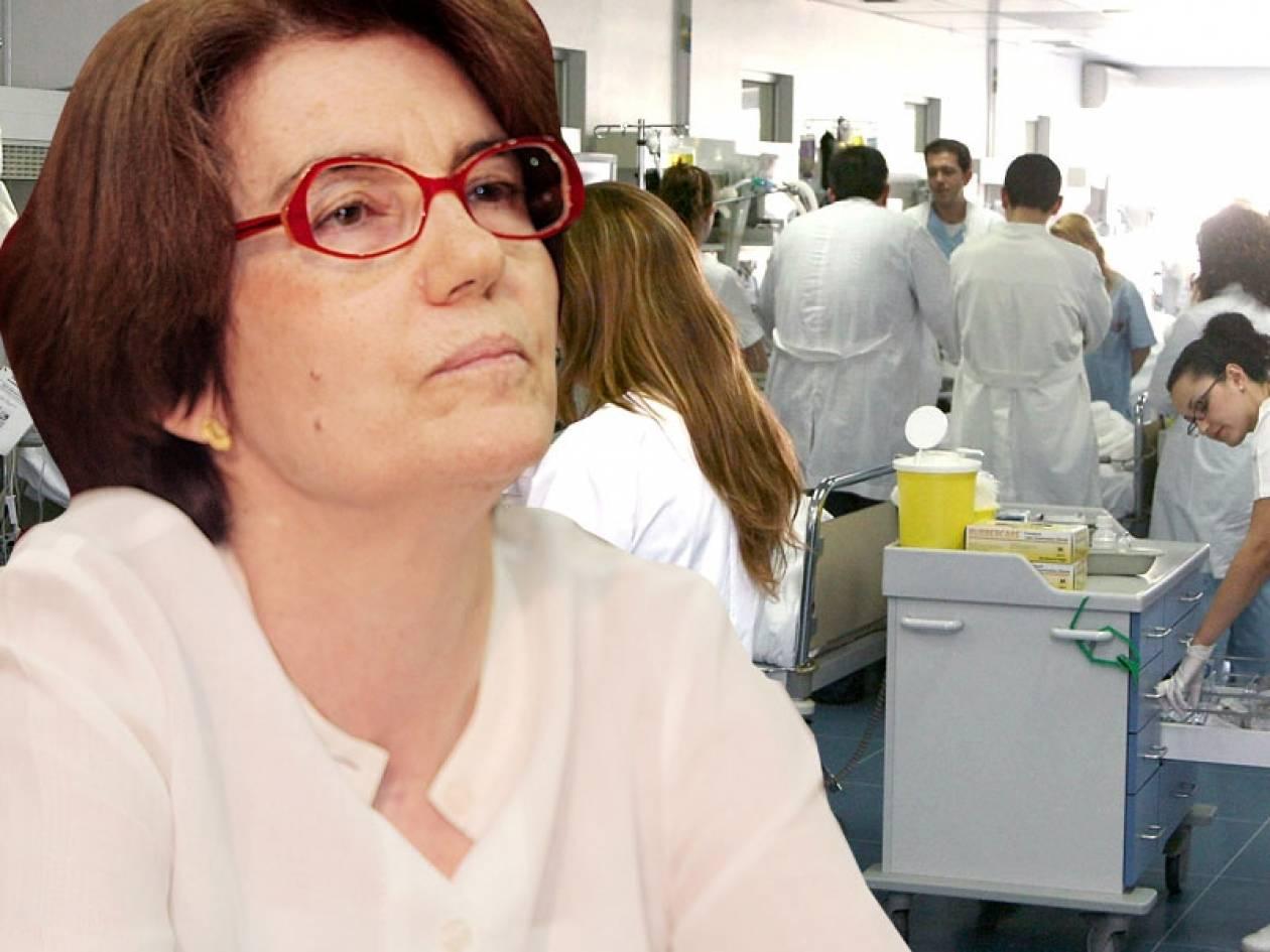 Χωρίς αίμα αφήνει τους ασθενείς με Μεσογειακή Αναιμία η Σκοπούλη!