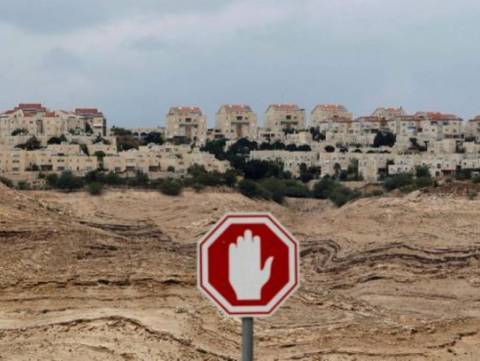 Η ΕΕ ζητά κυρώσεις για το εποικιστικό πρόγραμμα του Ισραήλ