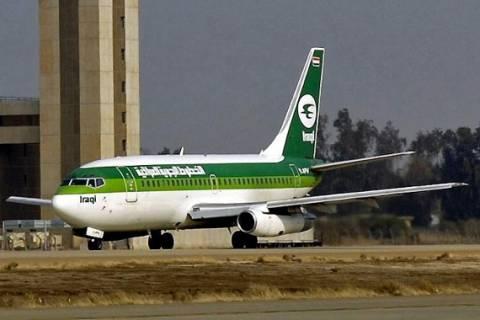 Ιρακινό αεροσκάφος προσγειώθηκε στο Κουβέιτ έπειτα από 22 χρόνια