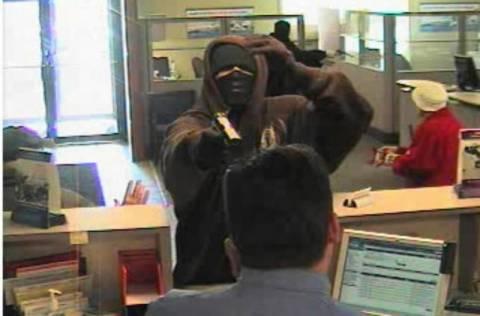 Λήστεψαν τράπεζα στο κέντρο της Αθήνας