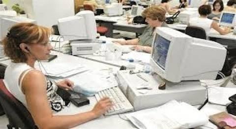 Ηλεκτρονικά από την 1/3 η υποβολή των εντύπων ΣΕΠΕ και ΟΑΕΔ
