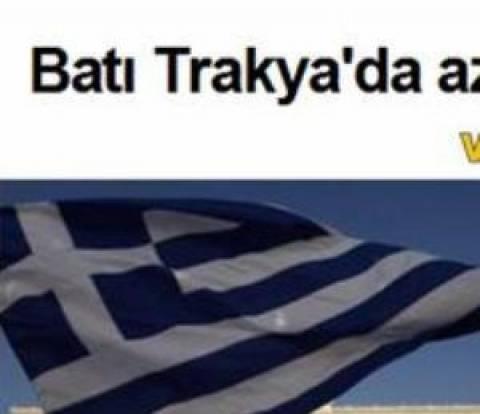 CNNTurk:  «Κλείνουν μειονοτικά σχολεία στη δυτική Θράκη»