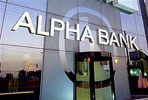 Alpha Bank:Να επιβληθεί ένας ενιαίος και μοναδικός φόρος ακινήτων