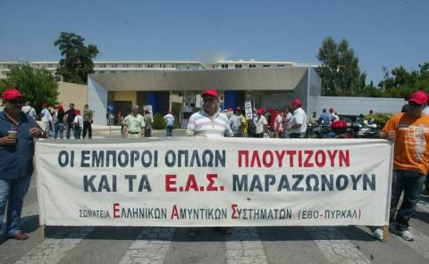 Κατάληψη στα Ελληνικά Αμυντικά Συστήματα