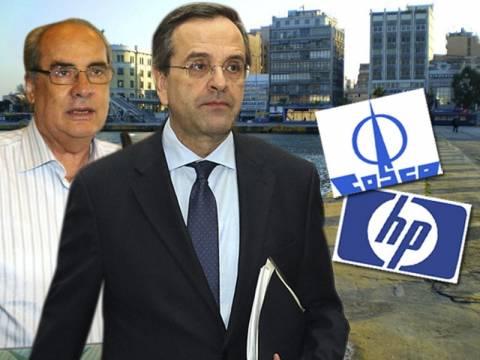 Α. Σαμαράς: Νέα αρχή για τον Πειραιά η συμφωνία COSCO - HP
