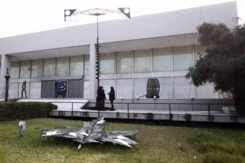 Κλείνει η Εθνική Πινακοθήκη