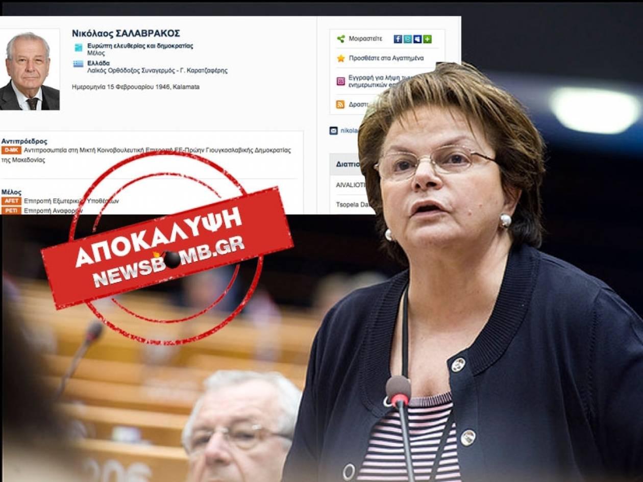Πώς η Ευρωβουλευτής του ΛΑΟΣ Νίκη Τζαβέλλα «τακτοποίησε» την κόρη της!