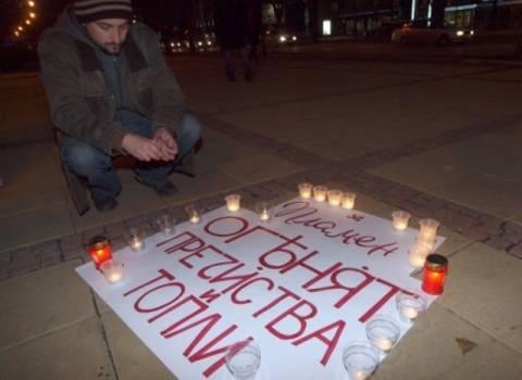 Βουλγαρία: Υπέκυψε νεαρός που αυτοπυρπολήθηκε σε διαδήλωση