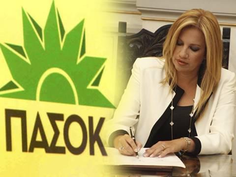 Φώφη Γεννηματά: πάει για αρχηγός του ΠΑΣΟΚ!