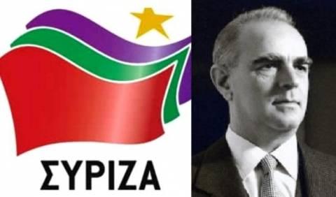 Εκθειάζει ο ΣΥΡΙΖΑ τον Κωνσταντίνο Καραμανλή!