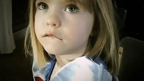 Έρευνες στην Κύπρο για την αγνοούμενη μικρή Μαντλίν