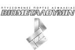 Βιομεταλουμίν: 50 χρόνια καινοτομίας και ασφάλειας