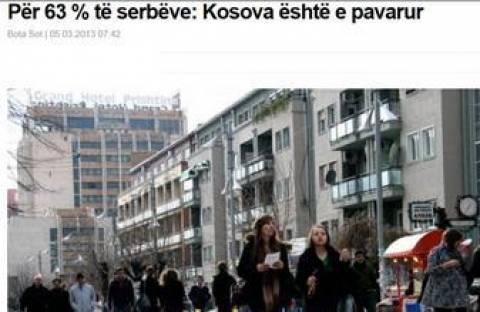 Το 63% των Σέρβων βλέπει το Κοσσυφοπέδιο ανεξάρτητο