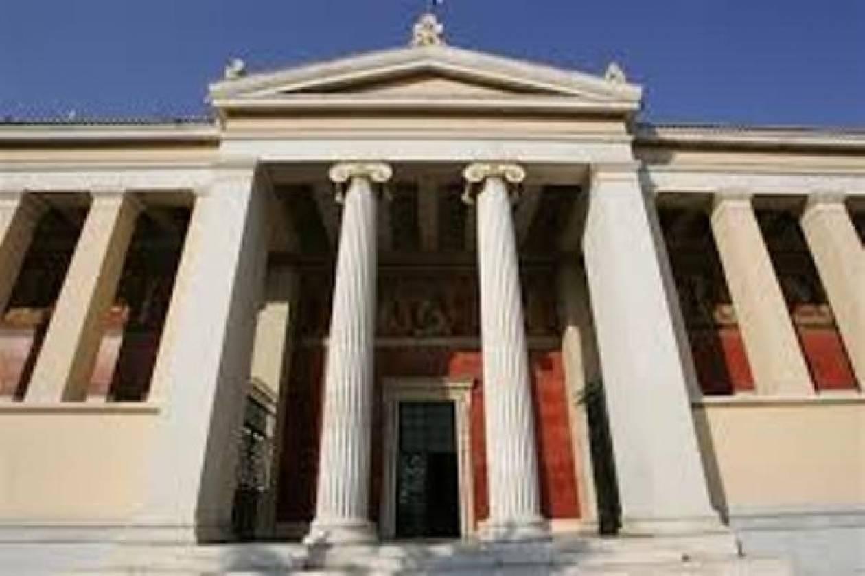 Αντίθετοι με το «σχέδιο Αθηνά» οι πρυτάνεις του «Αδαμάντιου Κοραή»