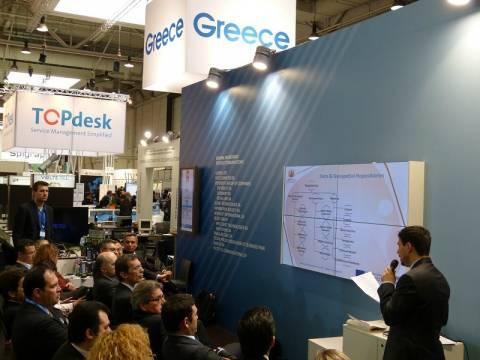 ΔΕΘ-HELEXPO: Δυναμική παρουσία της Ελλάδας στη CeBIT 2013