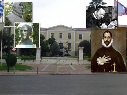 Έκλεψαν τις προτομές Καζαντζάκη,Θεοτοκόπουλου από το Πνευματικό Κέντρο