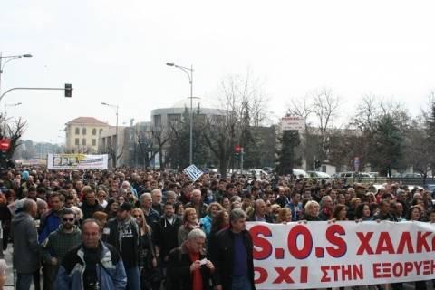 Μεταλλεία χρυσού: Σε εξέλιξη η πορεία στη Θεσσαλονίκη (βίντεο)