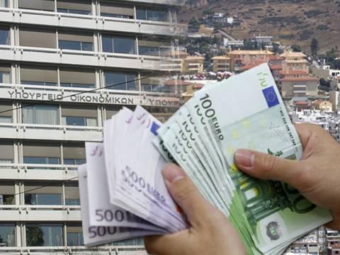 Έρχεται μείωση του φόρου μεταβίβασης ακινήτων