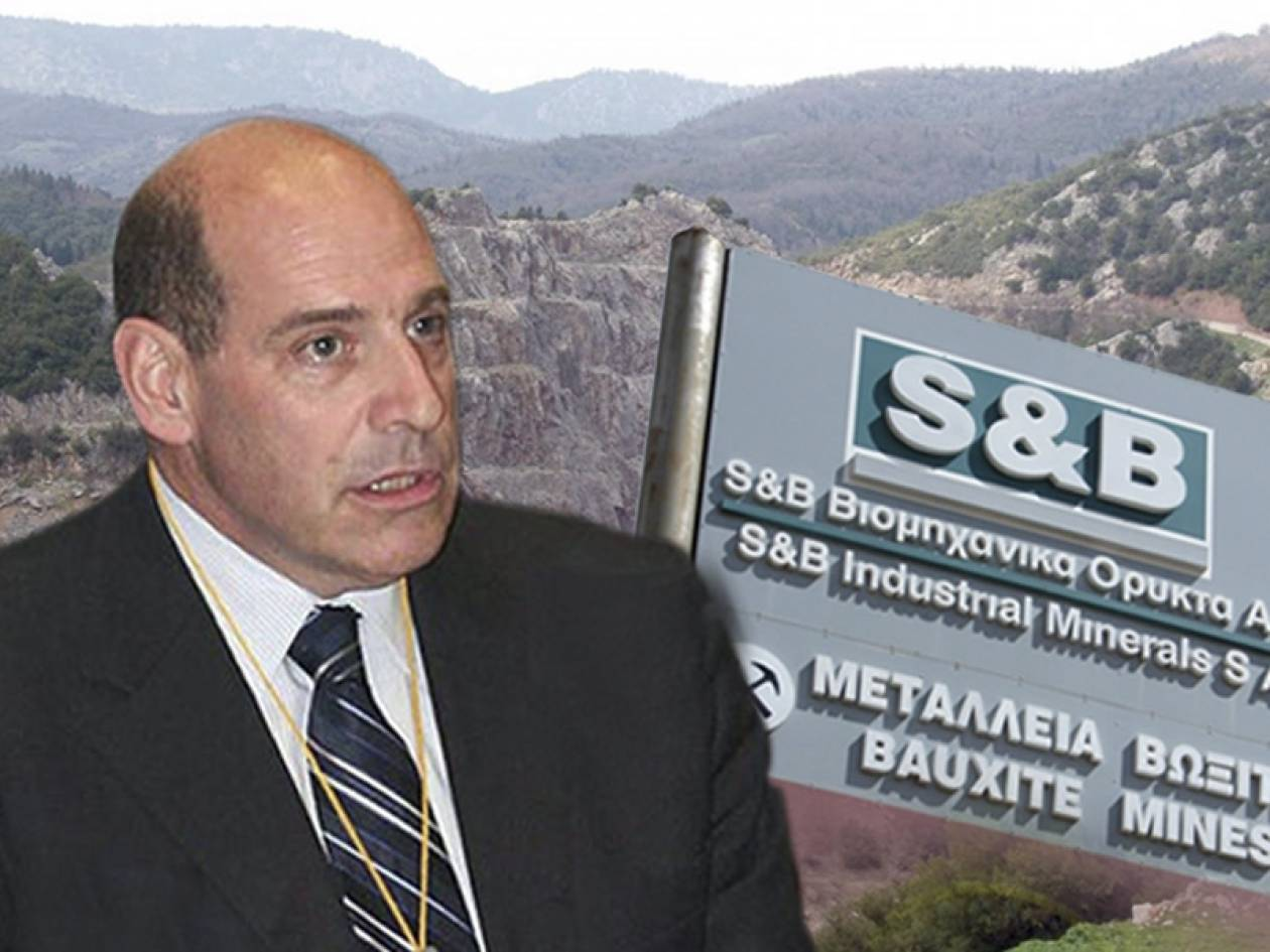 H S&B σχεδιάζει να καταστρέψει και τους Δελφούς